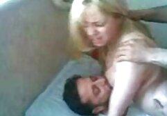 Big Tit Tutoren Teil jung alt sex video 2
